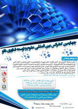 Fourth International Conference on Nanotechnology Science and Development
