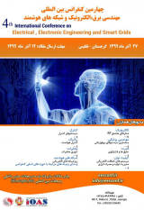 Fourth International Conference on Electrical, Electronics and Smart Grid Engineering