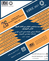 26th International Computer Conference Computer Society of Iran