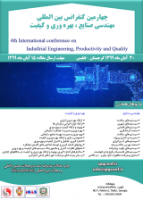 4rd International Conference on Industrial Engineering, Productivity and Quality