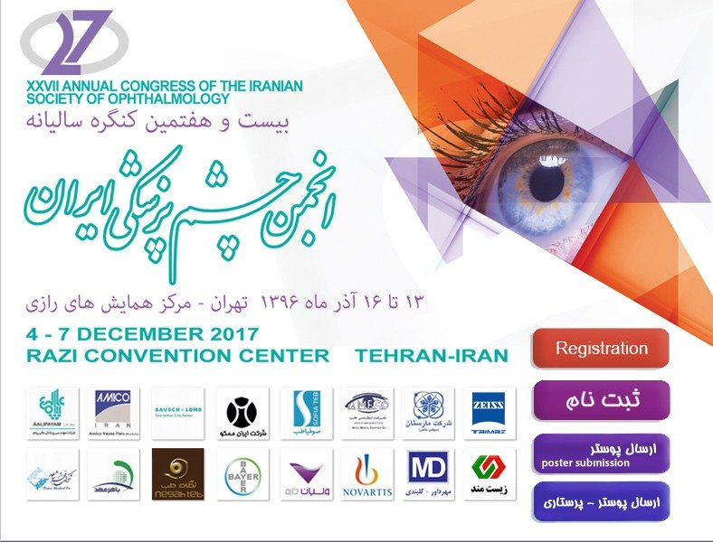 Poster of XXVII Annual Congress of the Iranian Society of Ophthalmology
