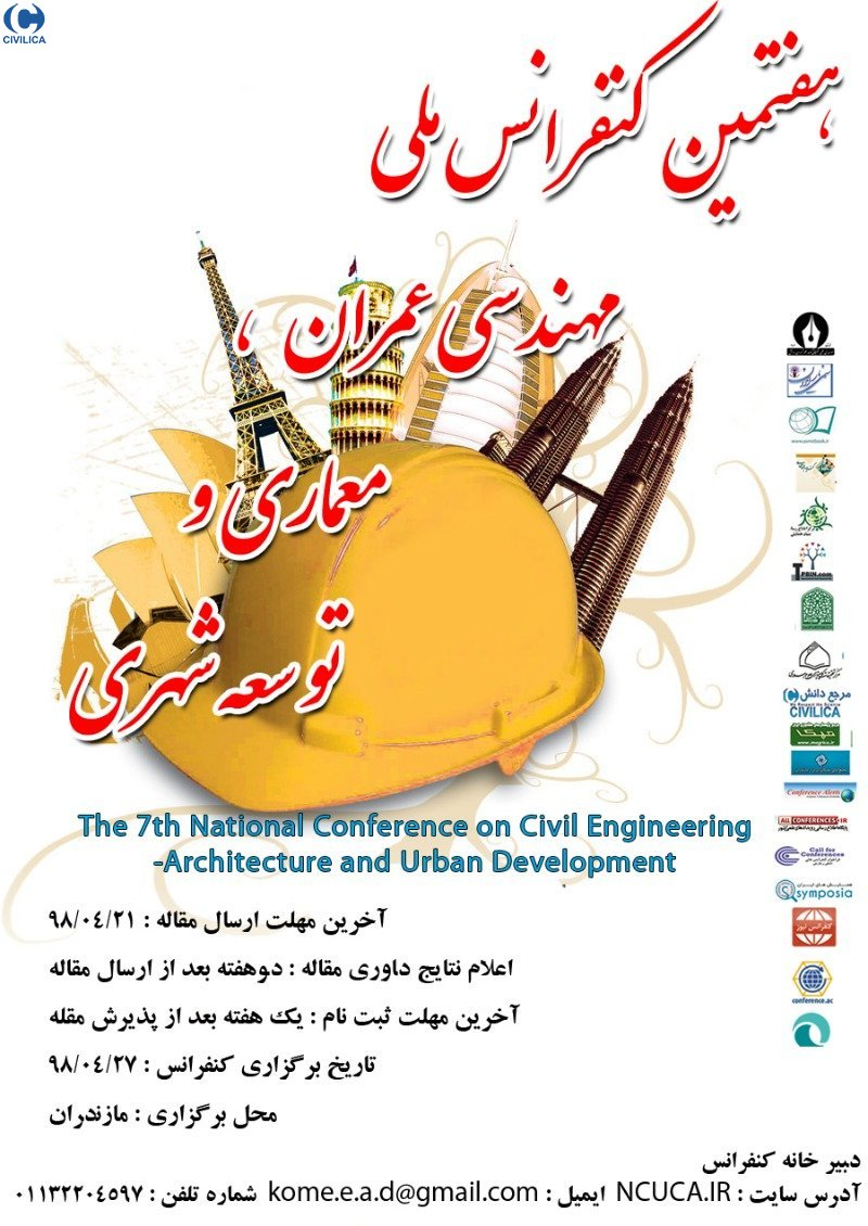 Poster of The 7th National Conference on Civil Engineering, Architecture and Urban Development