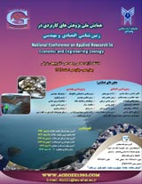 Poster of National Conference on Applied Research in Economic and Engineering Geology