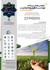 Poster of The 4th International Conference on Agriculture & Environment with Sustainable development approac