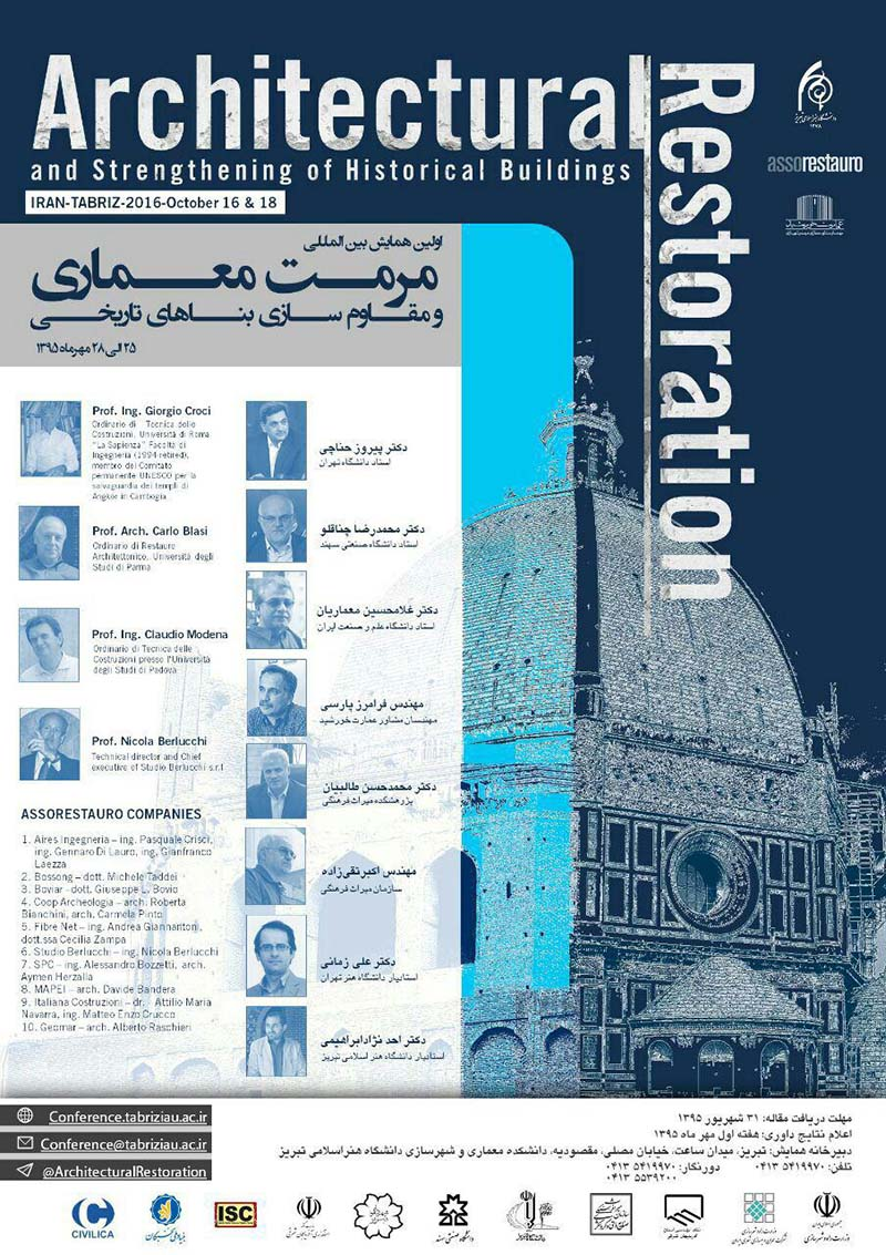 Captivating Poster Of The First International Conference On Architectural Restoration  And Retrofitting Historic Buildings