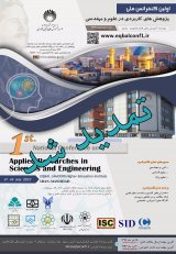 1st  National Conference on Applied Researches in  science and engineering