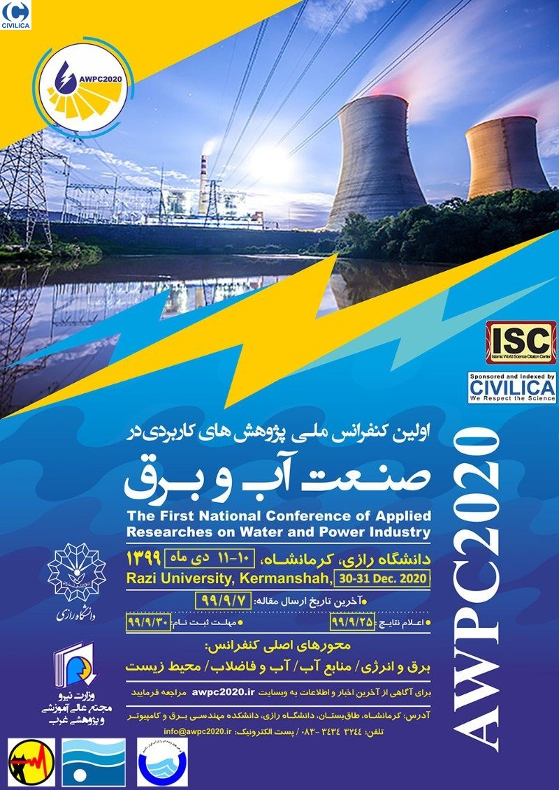 Poster of First National Conference on Applied Research on Water and Power Industry