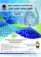 Second National Conference on Innovation and Technology of Life Sciences, Iranian Chemistry