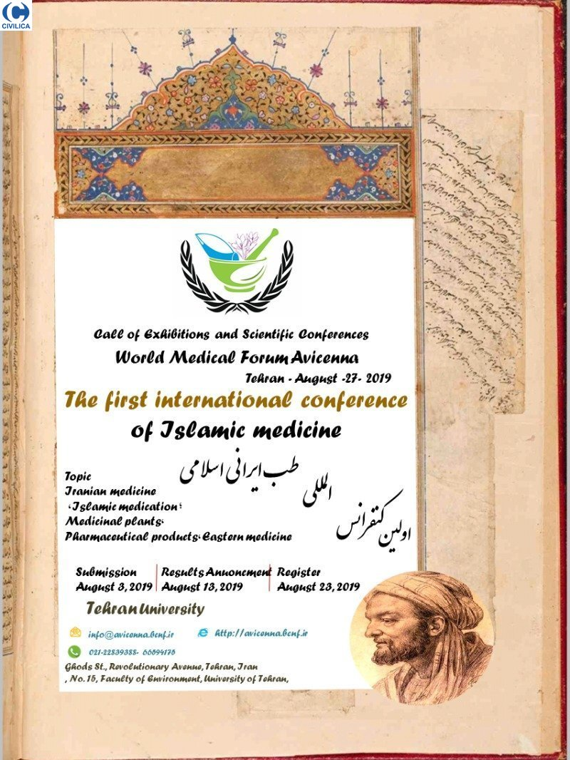 Poster of International Conference of Islamic Medicine