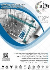 3rd International Conference on Building Information Modeling (BIM)