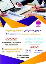 Second Conference on Accounting and Management