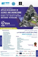 5rd international conference on applied research in science and engineering