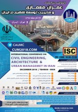 International Conference on civil engineering, architecture and urban development management in Iran