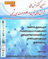 9th National Conference on Modern Research in Chemical Science and Engineering