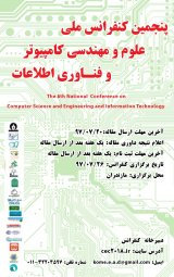 Poster of The 5th National Conference on Computer Science and Engineering and Information Technology