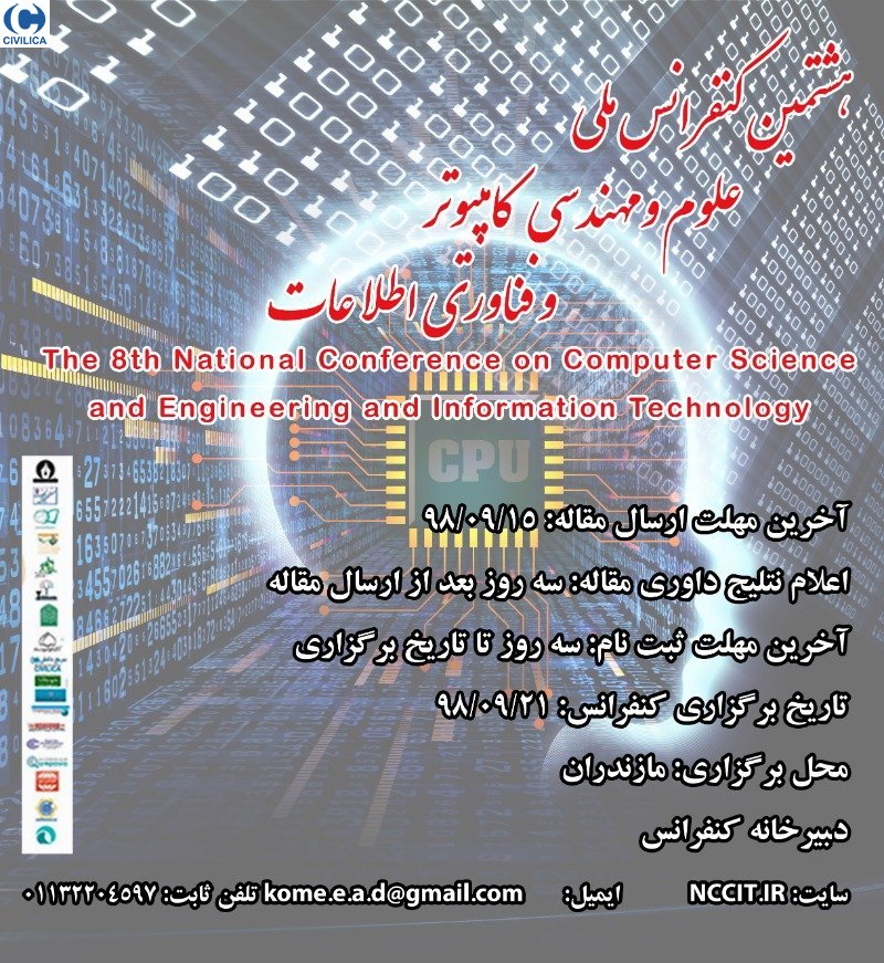 Poster of  The 8th National Conference on Computer Science and Engineering and  Information Technology