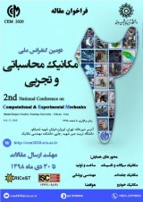 Poster of Second National Conference on Computational and Experimental Mechanics