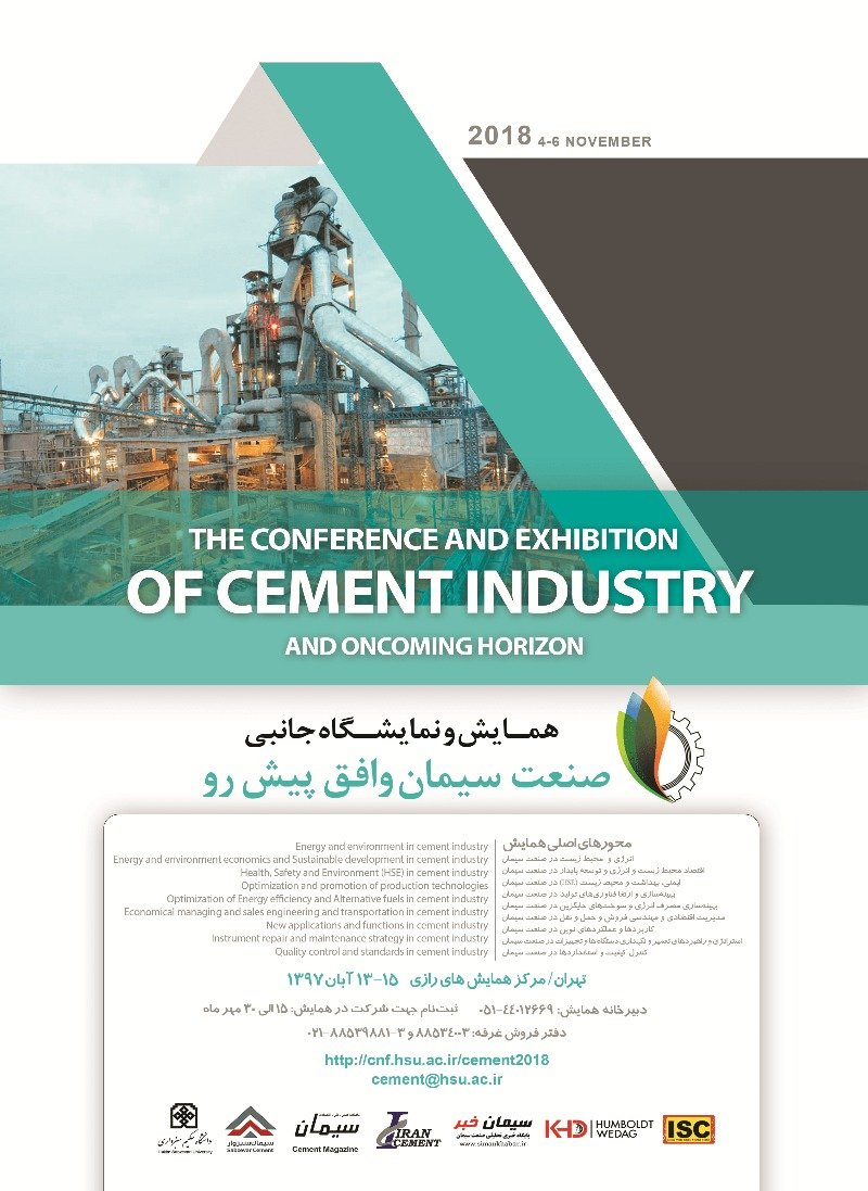 Poster of Fourth National Conference on Cement Industry and the Future Horizon