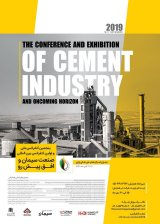 Poster of Fifth National Conference on Cement Industry and the Future Horizon