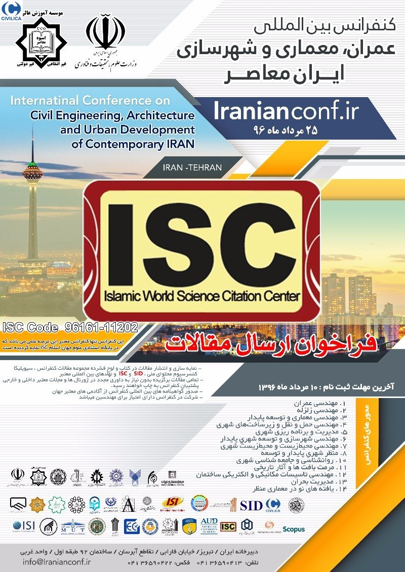 Poster of International Conference on Contemporary Iran in Civil Engineering , Architecture and Urban Development