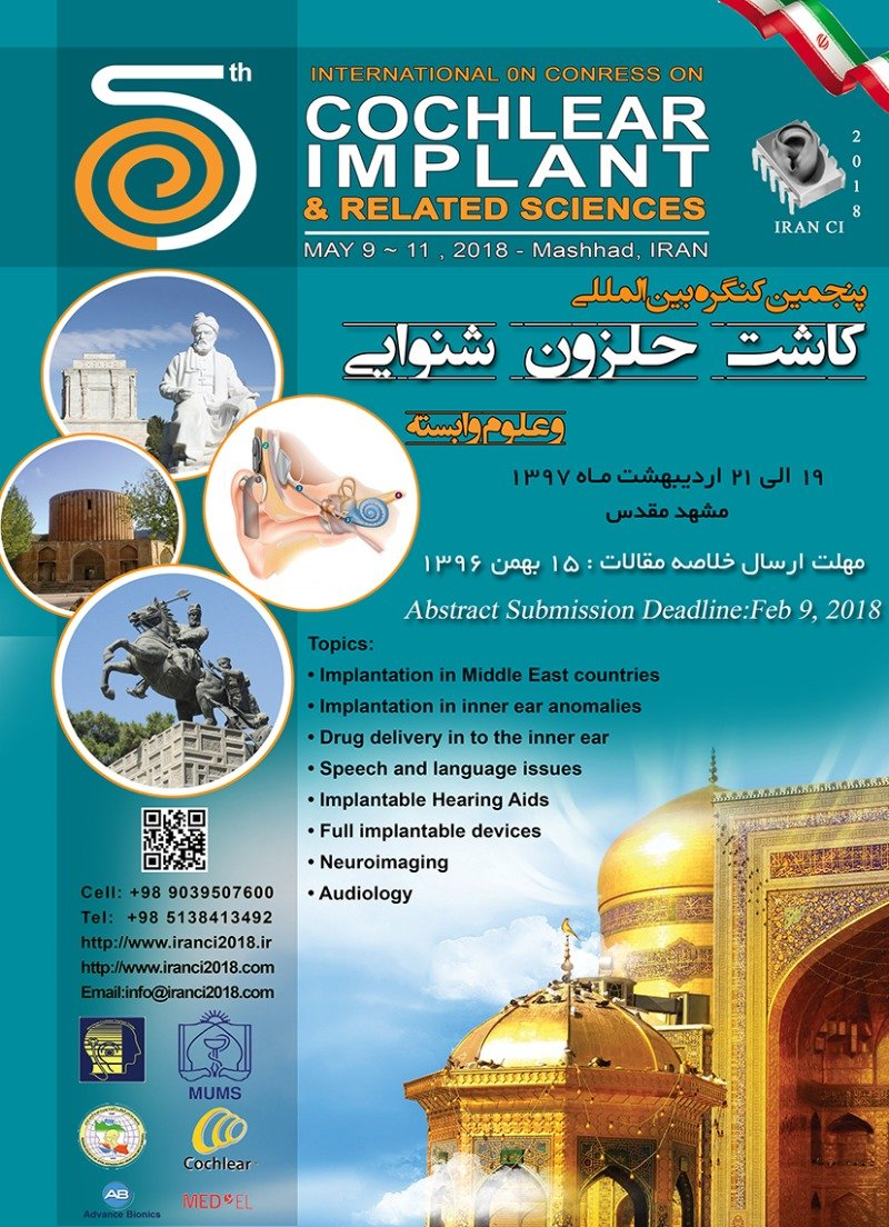 Poster of 5th International Congress on Cochlear Implant & Related Sciences