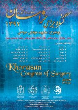 Poster of 7th Khorasan Surgical Congress
