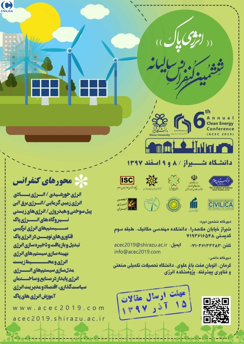 6th Annual Clean Energy Conference