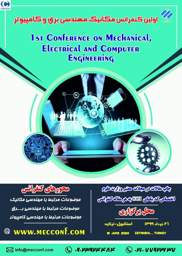 Poster of Conference on Mechanical, Electrical and Computer Engineering