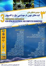Poster of Third National Conference on New Ideas in Electrical and Computer Engineering