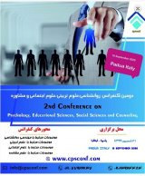 Second Conference on Psychology, Educational Sciences, Social Sciences and Counseling