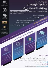 5th National Conference on Distributed Computing and Big Data Processing