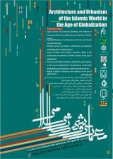 Poster of The First International Conference on the Architecture and Urbanism of the Islamic World in the Age of Globalization