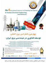 Fourth International Conference on Technology Development in Iranian Electrical Engineering