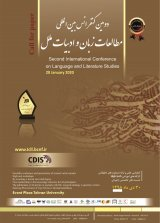 Poster of Second International Conference on Language and Literature Studies