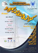 Poster of National Conference on Electrical and Computer Engineering