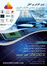 2rd International Conference on Electrical Engineering, Mechanical Engineering, Computer Science and Engineering