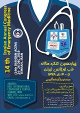 Poster of 14th iranian annual congress of emergency medicine