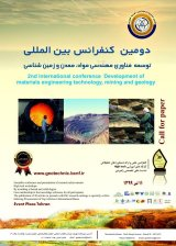 Second International Conference on Development of Materials Engineering Technology, Mining and Geology