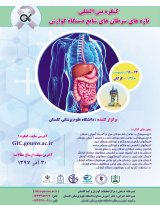 Poster of The new congress of common cancers of the gastrointestinal tract