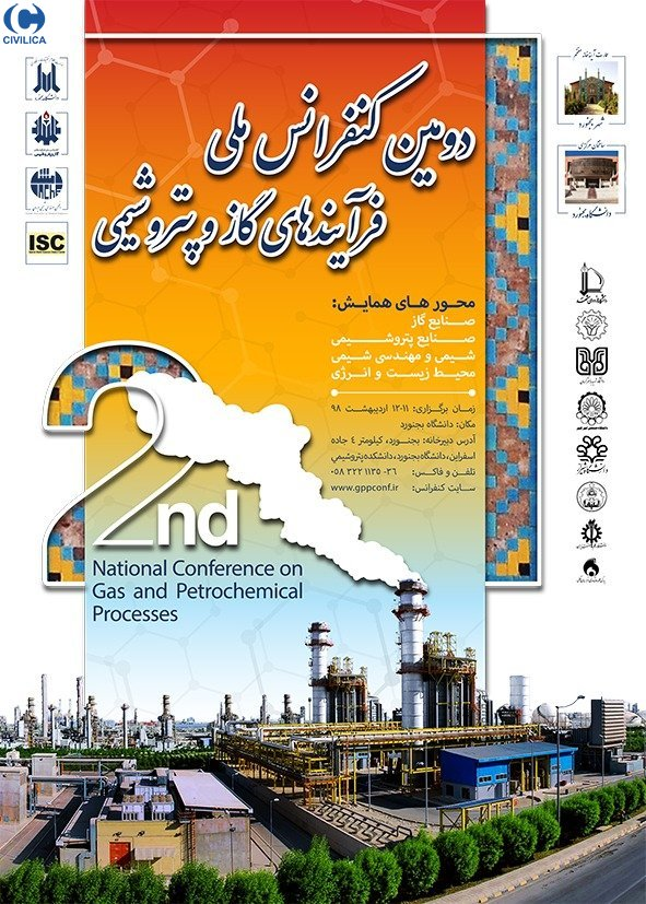 Poster of 2st National Conference on Gas and Petrochemical Processes