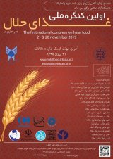 Poster of National Halal Food Congress