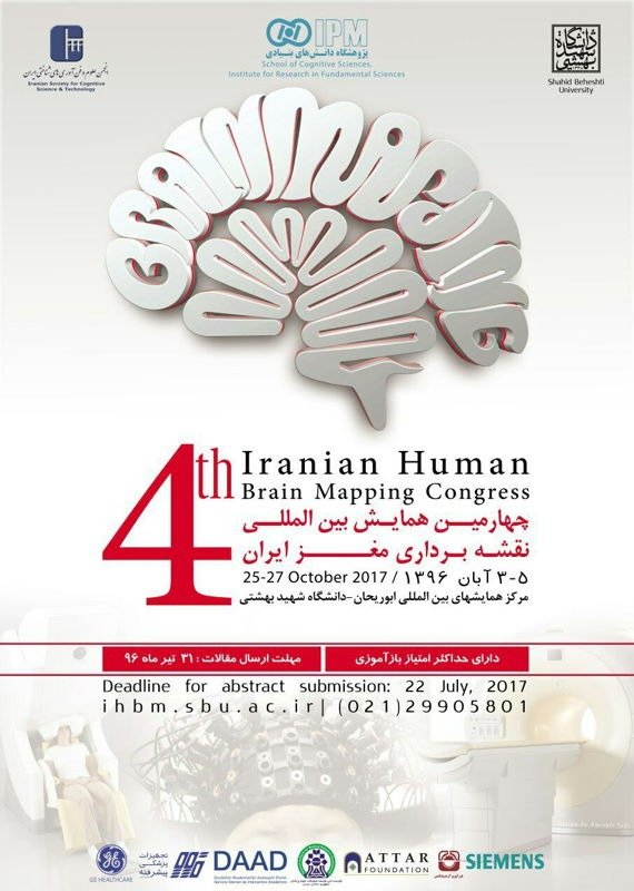 Poster of 4th Iranian Human Brain Mapping Congress