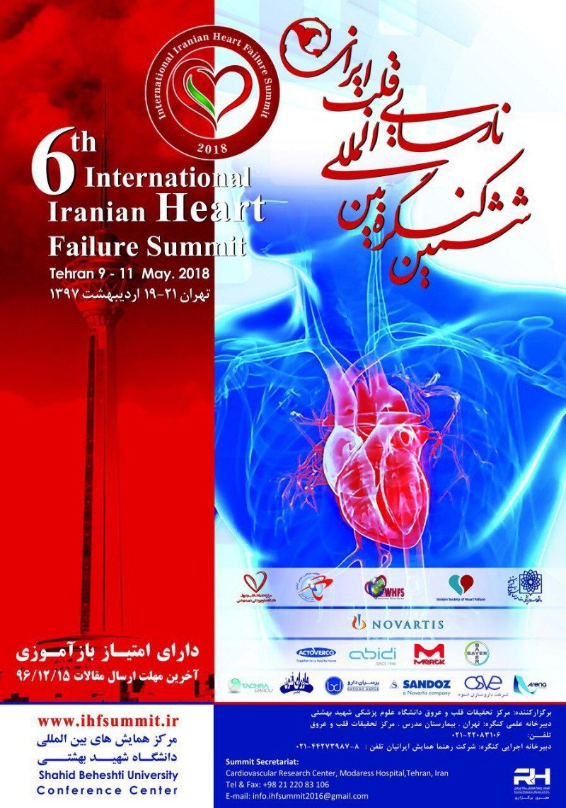 6th International Congress on Heart Failure in Iran