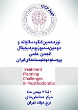 Poster of 19th Annual Congress of the Iranian Association of Prosthodontists AND Second Digital Dentistry Symposium