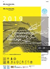 International Conference on Conservation of 20th Century Heritage from Architecture to Landscap