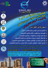 Poster of The 7th International Conference on E-Learning and e-Teaching (ICELET 2013)