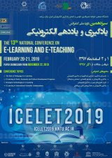 Poster of Thirteenth Annual Conference on Electronic Learning and Tutoring