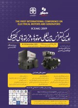 The First International Conference on Electrical Motors and Generators