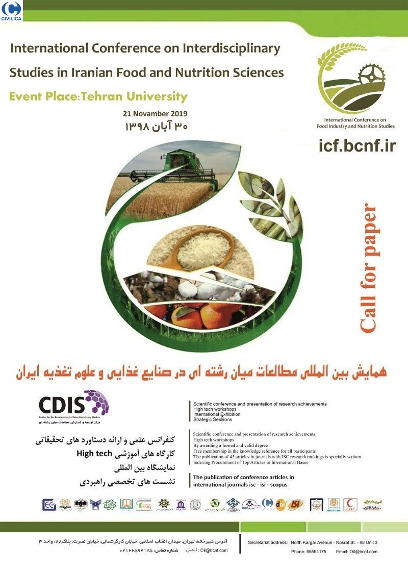 Poster of National Conference on Interdisciplinary Studies in Iranian Food and Nutrition Sciences