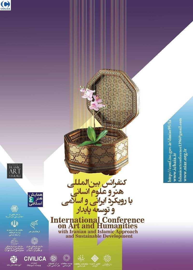 International Conference on Arts and Humanities with an